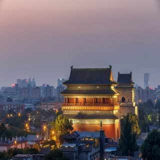BEIJING HOTEL HOLIDAY HOUSES