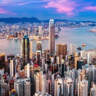 HONG KONG HOTEL CASE VACATION