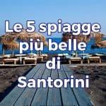 santorini case vacanza
