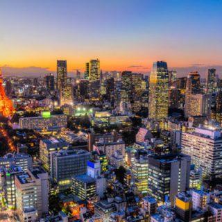 TOKYO HOTEL HOLIDAY HOUSE